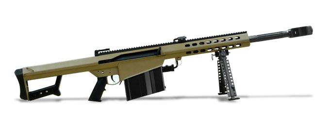 Barrett-M82A1